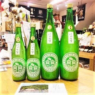 20210116京の春にごり酒