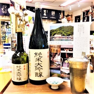 20210122京の春純米大吟醸
