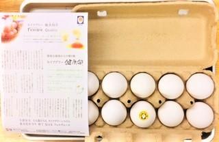 20210204セイアグリー健康卵