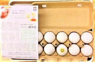 20210218卵