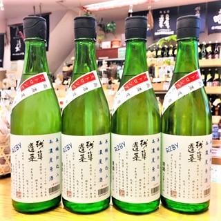 20210321残草蓬莱貴醸酒