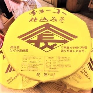 20210401麦仕込味噌