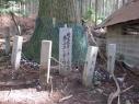 20210211-takami-020.jpg