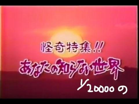 1/20000-1