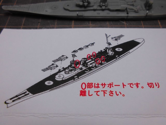 choukoujyun5.jpg