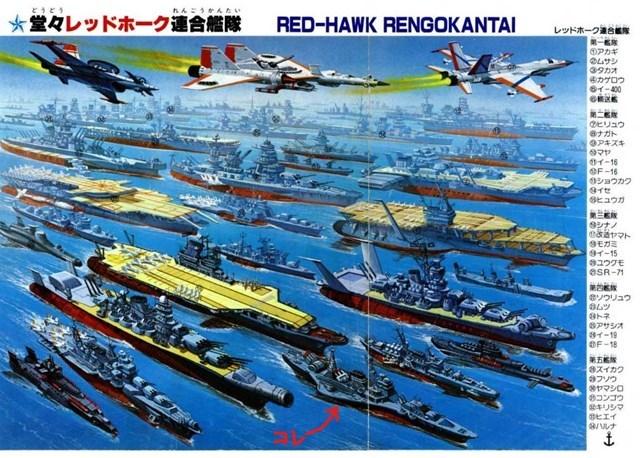 redhawk111.jpg