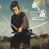 NHK大河「武蔵 MUSASHI 」(2003年)