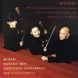(小)モーツァルト ピアノとヴァイオリンのための協奏曲 SONY