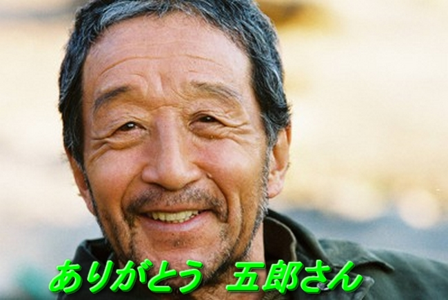 0c田中邦衛