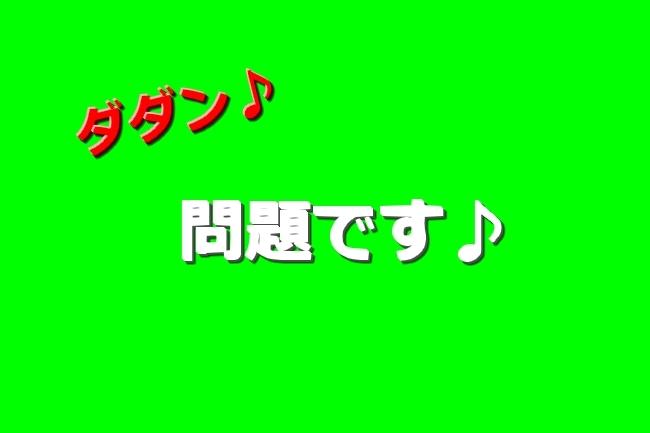 IMG_47400329.jpg