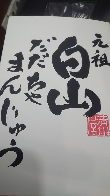 200313a.jpg