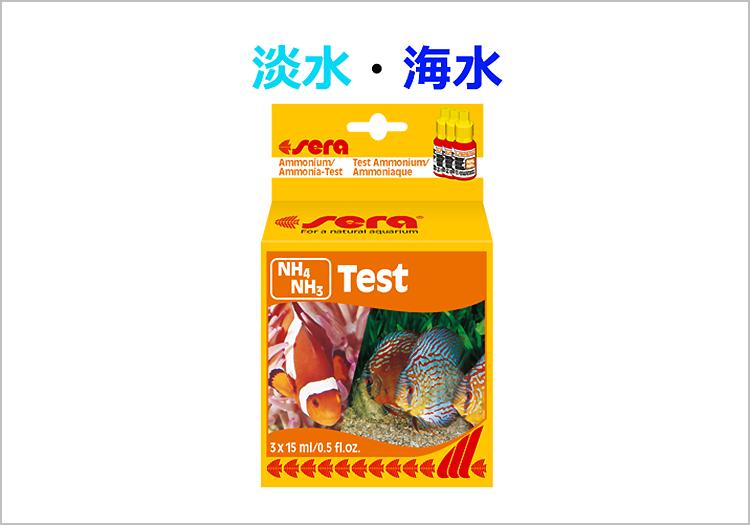 seraNH4N-H3テスト1サイズ_1523004989332