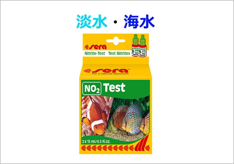 seraNO2テスト1サイズ_1523005196788