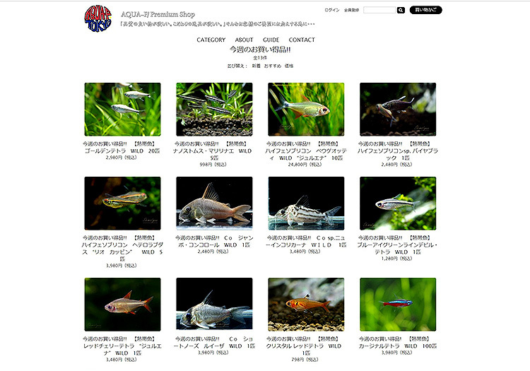 SharedScreenshot_202102090003316d4.jpg