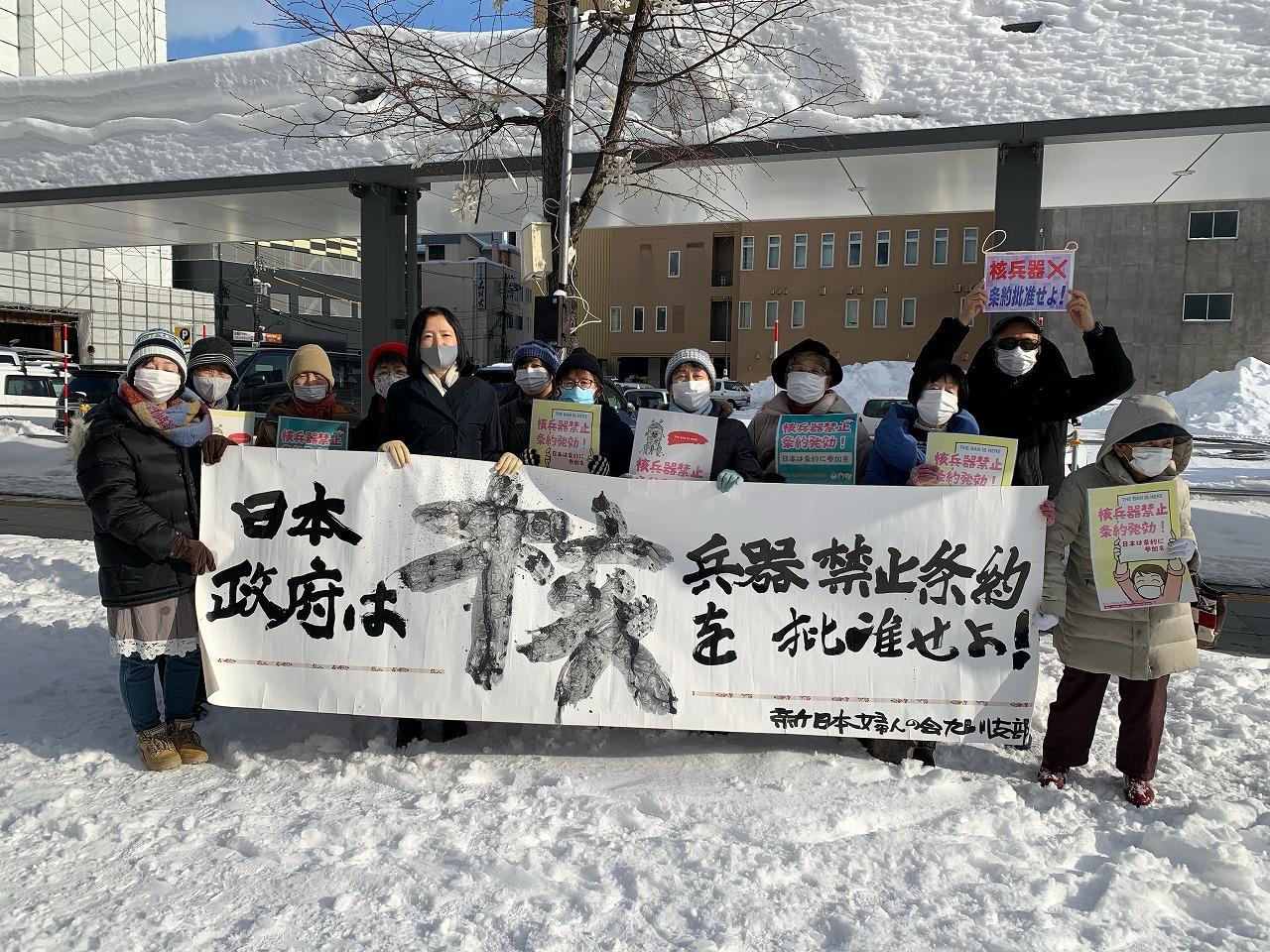 核兵器禁止条約発効記念スタンディング