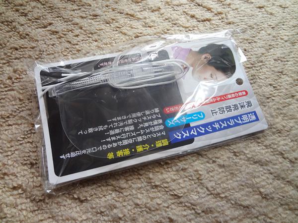 USB Type-C 変換アダプタとマウスシールドを購入してみました