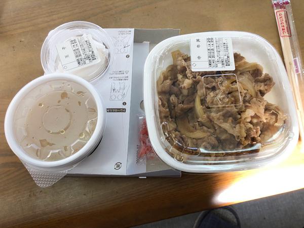今週のお昼ごはんです。
