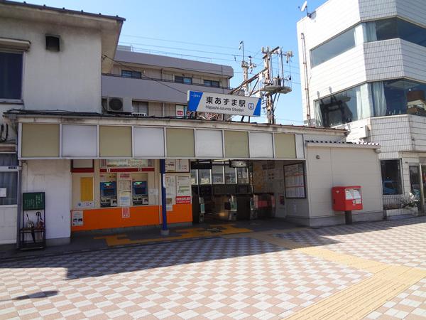 東あずま駅近くのそば処味里で食事をしました。