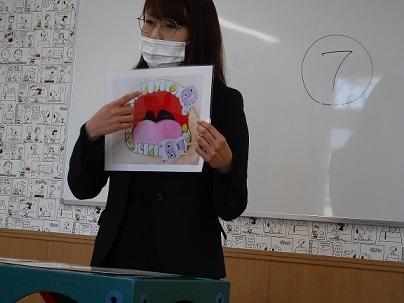 ぺんぎん組 歯磨き(4)