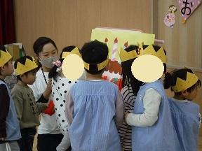 2月誕生会お楽しみ会 (6)