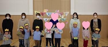2月誕生会お楽しみ会 (4)