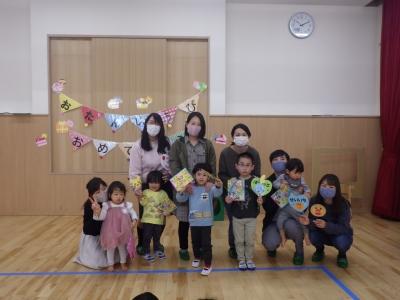3月誕生会・お楽しみ会①