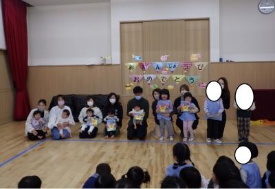 誕生会・新入児歓迎会②
