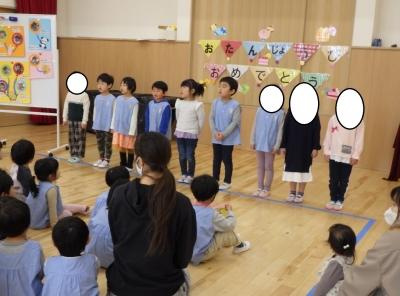 誕生会・新入児歓迎会③