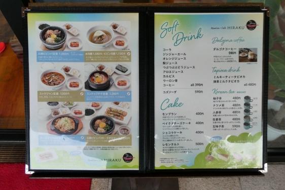 shrimp cafe_3195