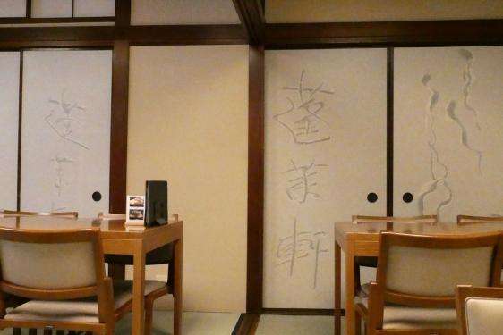 shrimp cafe_3250