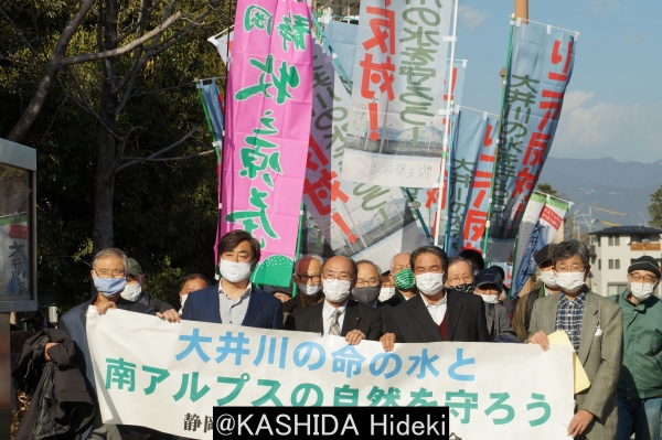 210115リニア静岡裁判入廷行動