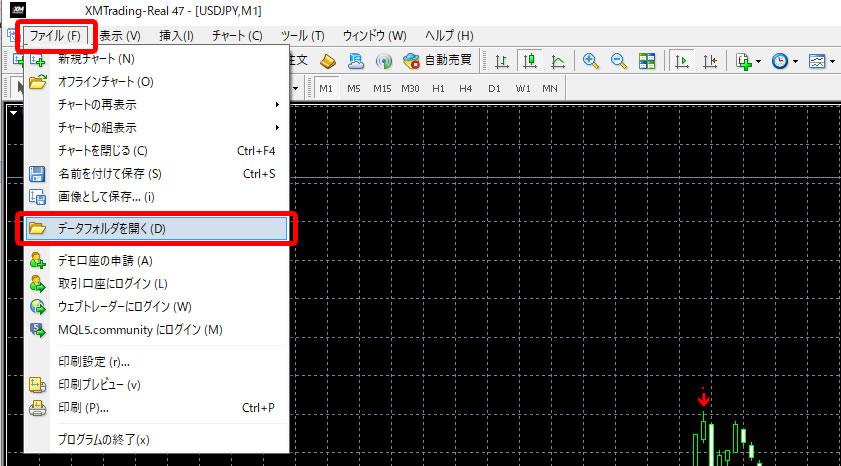MT4を起動し、「ファイル」メニューから「データフォルダを開く」