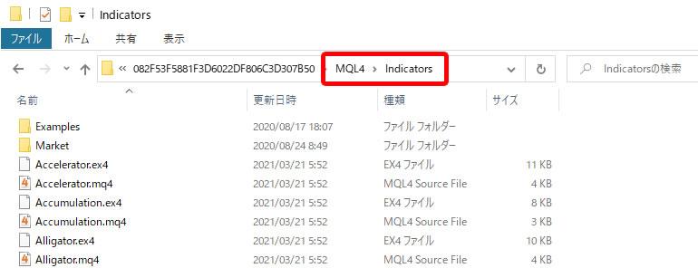 「MQL4」→「Indicators」へインジケーター「sign_alert」をコピー