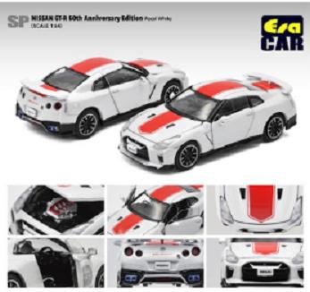 EraCar GT-R (6)