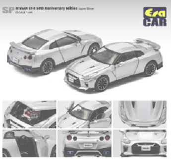 EraCar GT-R (7)