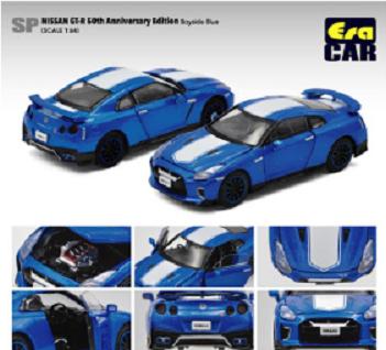EraCar GT-R (8)