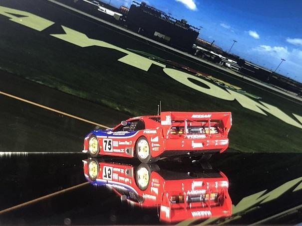 NISSAN 300ZX TURBO GTS 1994