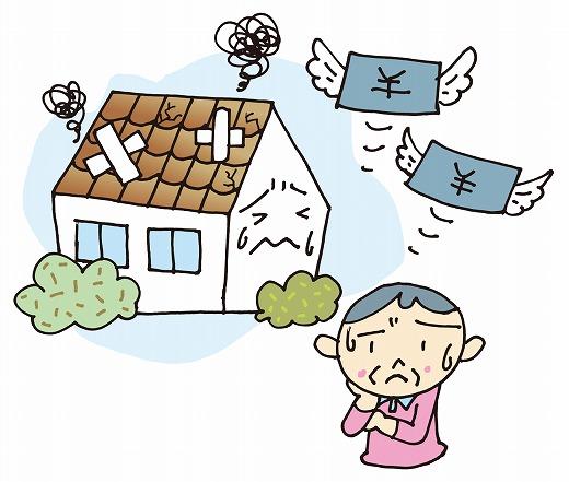s-屋根修理に悩む.jpg