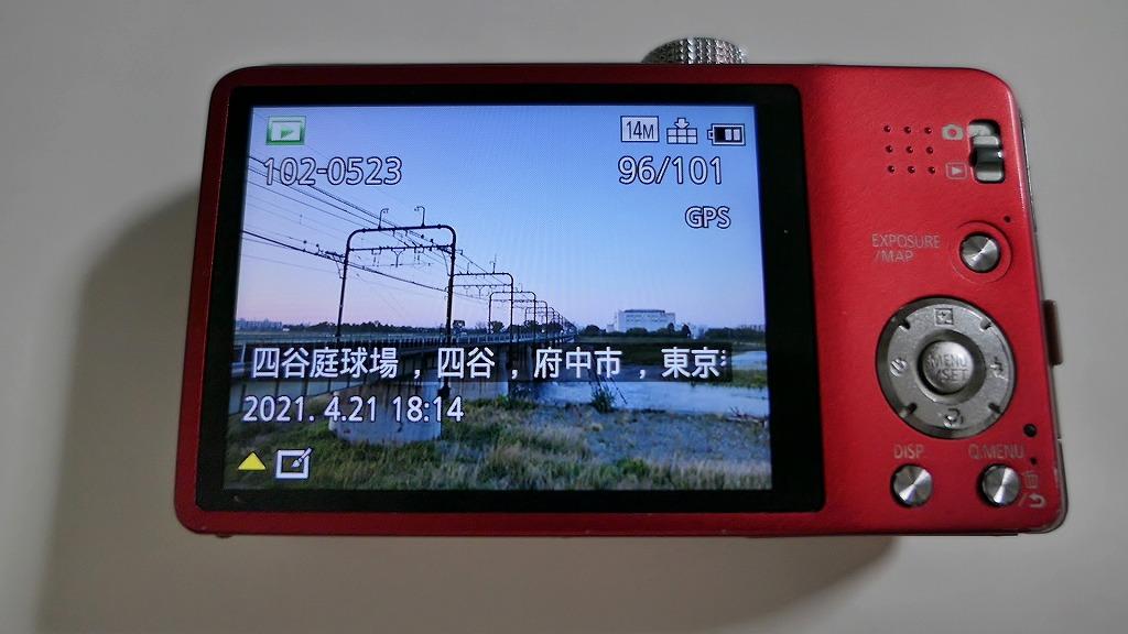 P1030595-2 (2)