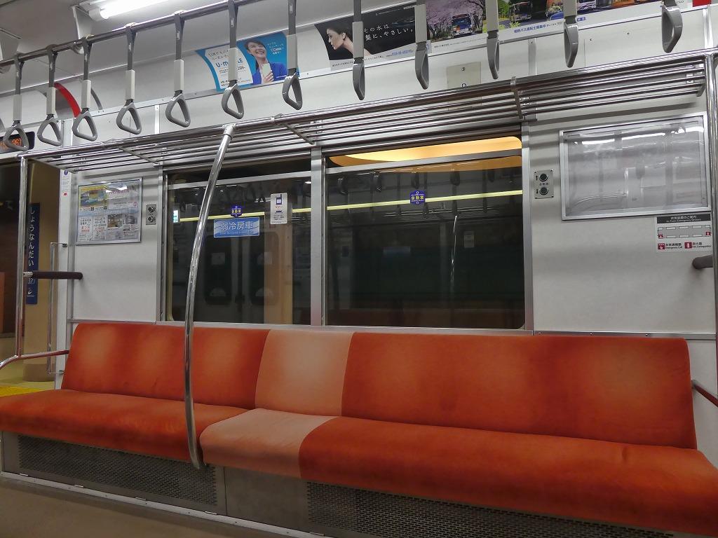 P1000602-3.jpg