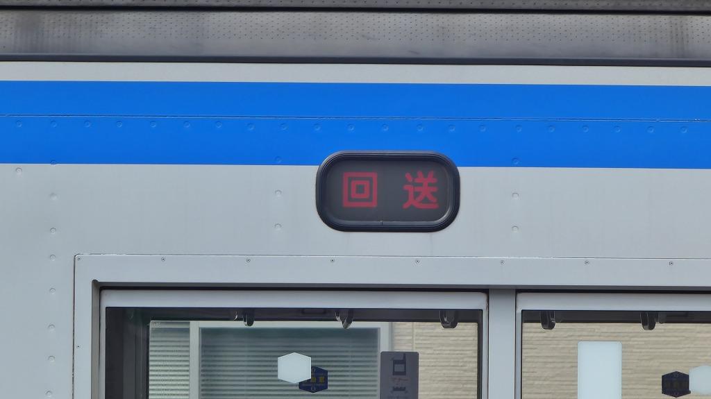 P1020647-1.jpg