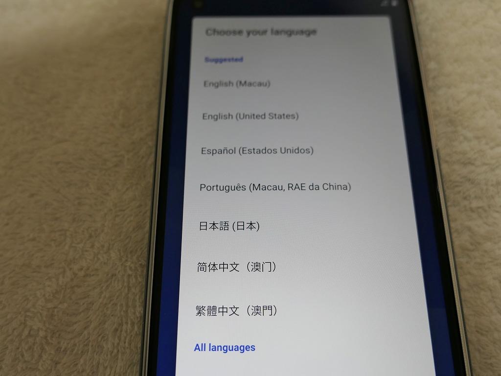 P1020969-3.jpg