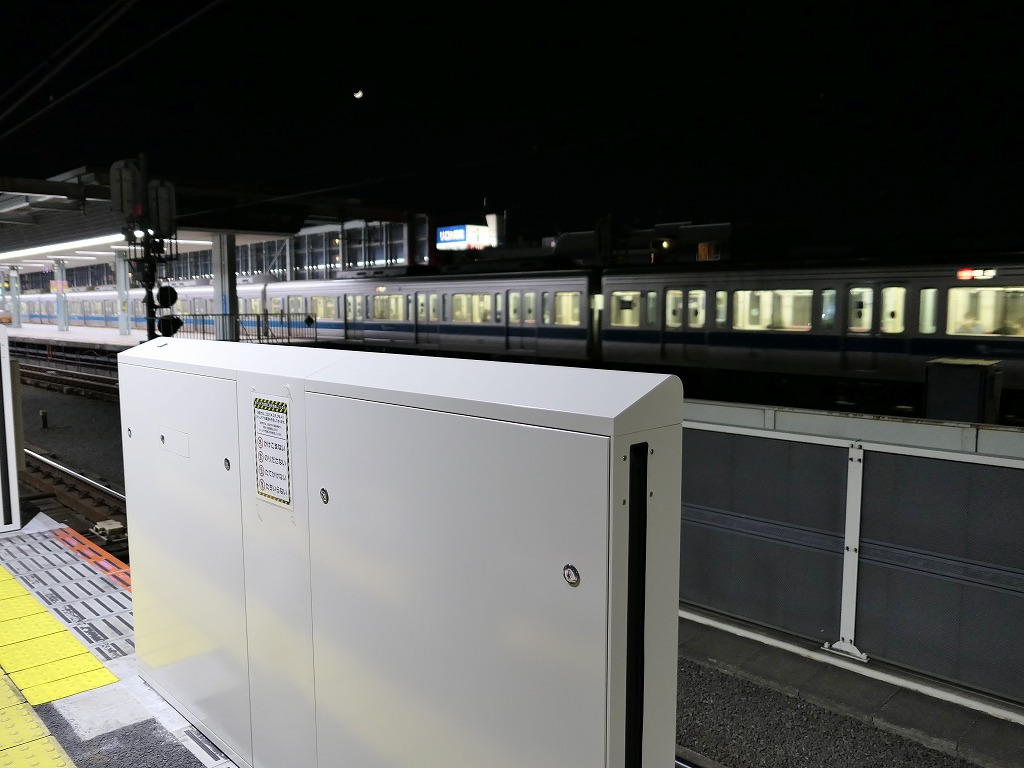 P1030084-3.jpg