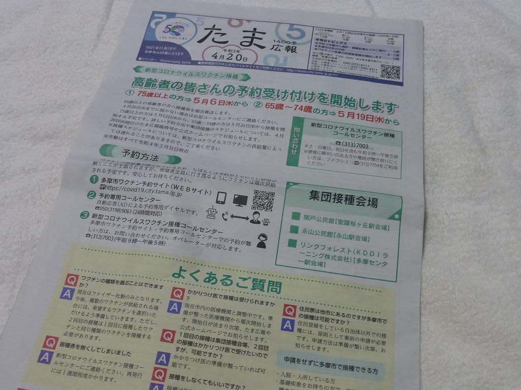 P1050106-2.jpg