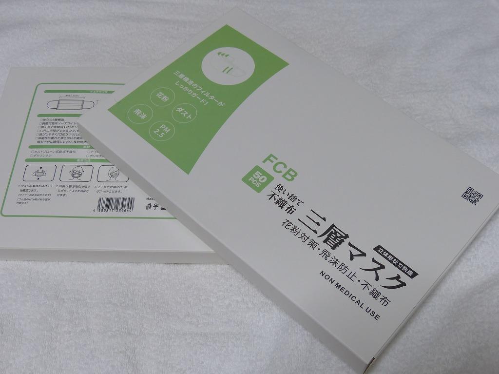P1490126.jpg