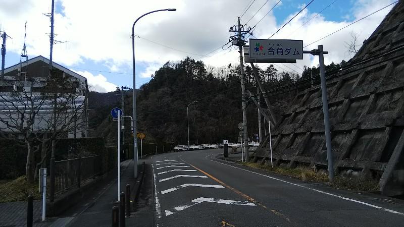 合角ダム202003