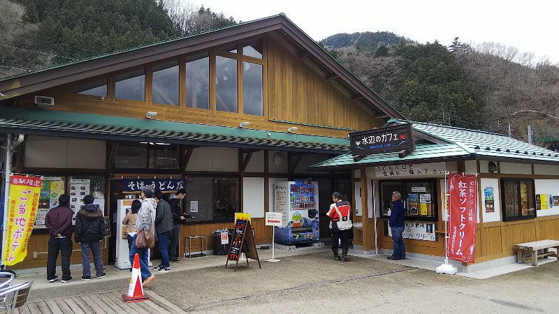 道の駅果樹公園あしがくぼ食堂売店202003