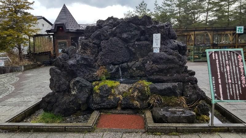道の駅なるさわ富士山の伏流水202103
