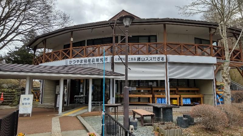 道の駅かつやま202103