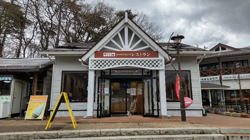 道の駅かつやまレストラン202103